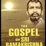Gospel of SriRK