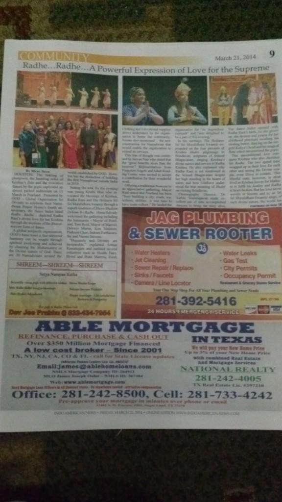 RR Indo-American News