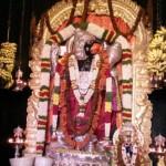 Sundara Anjaneya