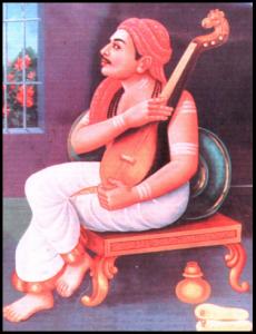 sadguru_swamigal
