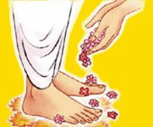 Guru's holy feet
