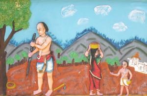 Kainkaryam