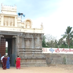 Vittalapuram
