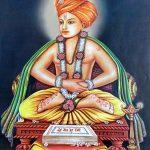 Pandharpur Bhaktas Quiz Series 1 – Sant Gnaneshwar