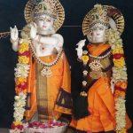 Madhura Geetam – Sloka Series: 2