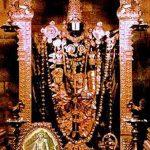 Madhura Geetam – Sloka Series: 5