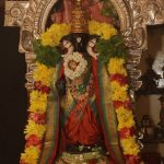 Sri Premika Srinivasan in Premika Bhavanam