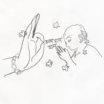 Youth Contribution – Sri Balakrishnananda Saraswati Swamigal