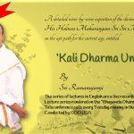 Kali Dharma Undiyaar – 02 – Vruttam