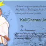 Kali Dharma Undiyaar – 03 – Verse 1 Part A