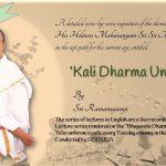Kali Dharma Undiyaar – 04 – Verse 1 Part B