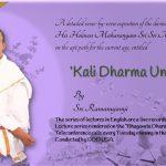 Kali Dharma Undiyaar – 05 – Verse 2