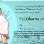 Kali Dharma Undiyaar – 06 – Verse 3