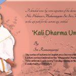 Kali Dharma Undiyaar – 08 – Verse 5