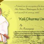 Kali Dharma Undiyaar – 10 – Verse 6