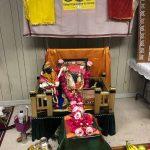 Sri Guruji Jayanthi Celebrations in Detroit, Michigan