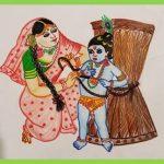 Madhurageetham: Sri Krishna Leela – 12