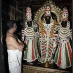 Madhura Geetham Sloka Series: Panduranga Gadyam