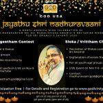 2020 Madhurageetham Contest North America – Jayathu Shri MadhuraVaani