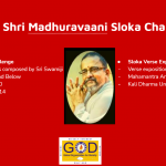 Jayathu Sri Madhuravaani Sloka Challenge