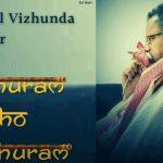 Gratitude for the Series – Madhuram Aho Madhuram